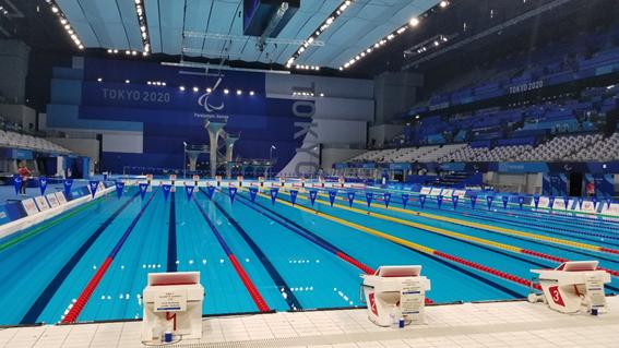 東京2020パラリンピック競技大会 水泳競技会場